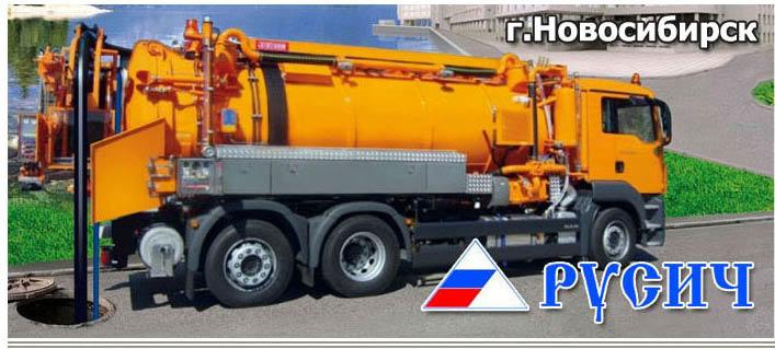 Промывка водопроводов, удаление засоров, гарантия. (Новосибирск)