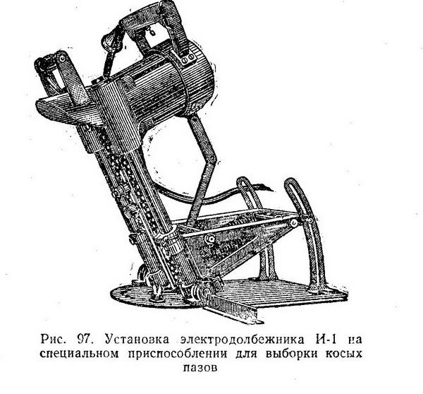 Установка электродолбежника И-1