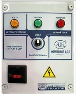 Шкаф управления с релейным регулированием