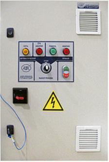 Шкаф управления с частотным