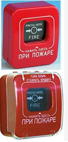 Извещатель пожарный ручной