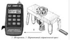 Измеритель прочности бетона отрывом со скалыванием