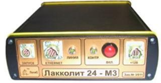 Станция цифровая многоканальная
